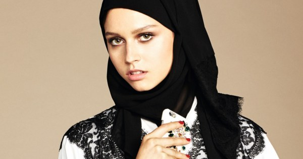 Latest Muslim Women Dress Android App